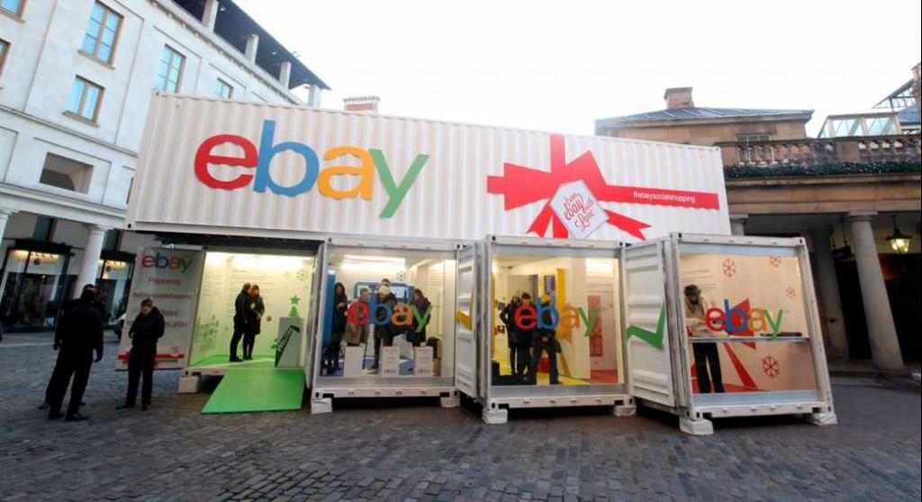 ebay-qr-shop
