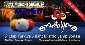 bilardo-sponsor