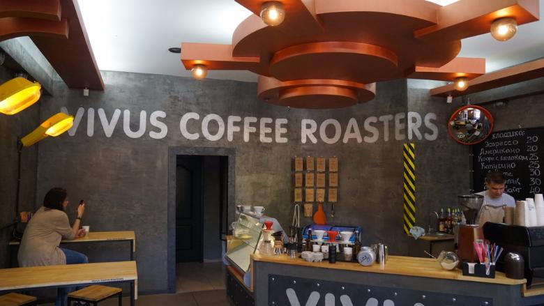 vivus-coffee-roasters-odessa